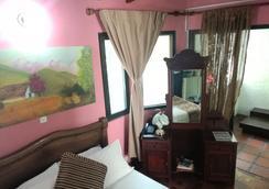 Hotel La Habana Vieja Medelli - Medellín - Bedroom