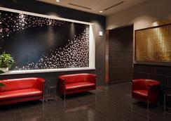 Hotel Monterey Hanzomon - Tokio - Lobby
