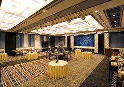 Hotel Monterey Hanzomon - Tokio - Sala de banquetes