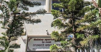 Beer Garden Hotel - Tel Aviv - Building
