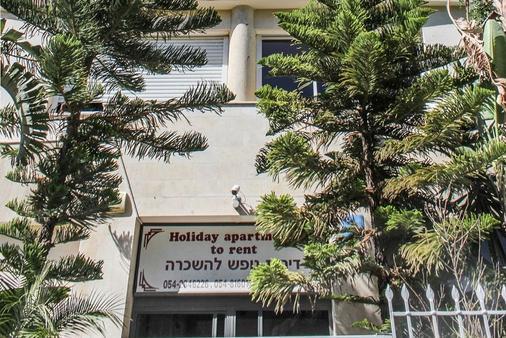 Yarden Beach- Boutique Hotel - Tel Aviv - Rakennus