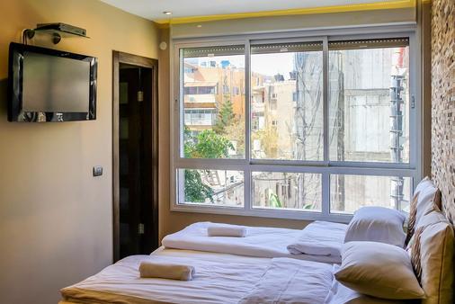 Yarden Beach- Boutique Hotel - Tel Aviv - Makuuhuone