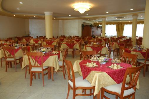 Hotel Incoronato - Capo Vaticano - Banquet hall