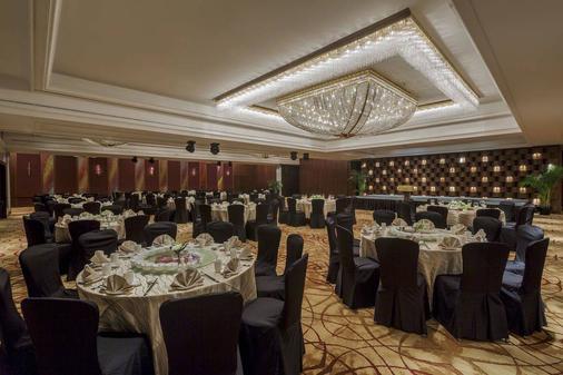 Marina Mandarin Singapore - Σιγκαπούρη - Αίθουσα συνεδριάσεων