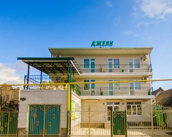 Jeli Guest House - Goryachiy Klyuch - Building