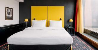 Orea Hotel Angelo Praha - פראג - חדר שינה