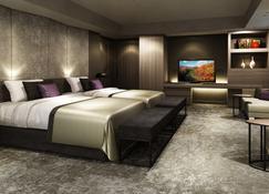 Hotel Metropolitan Sendai - Sendai - Schlafzimmer