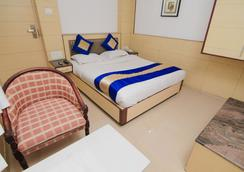 Maple Tree Hotels - Chennai - Phòng ngủ