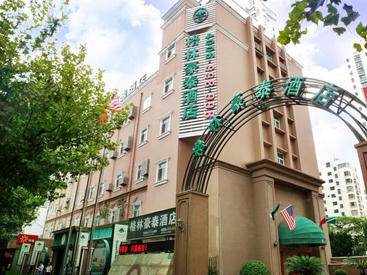 Greentree Inn Shanghai Zhongshan Hutai Business Hotel - Shanghai - Building
