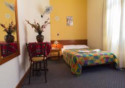 Hostal Bonbini - Λίμα - Κρεβατοκάμαρα