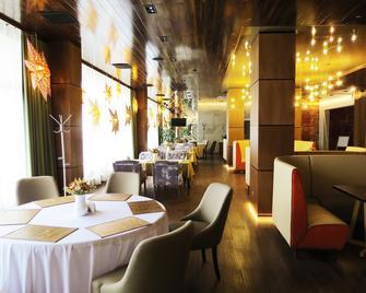 Hotel Jubilee - Обнінськ - Ресторан