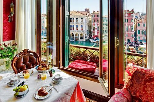 Antica Locanda Sturion - Residenza d'Epoca - Βενετία - Φαγητό