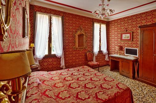 Antica Locanda Sturion - Residenza d'Epoca - Venetsia - Makuuhuone