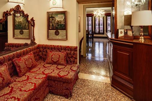Antica Locanda Sturion - Residenza D'epoca - Venice - Front desk