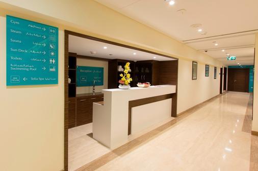 Fakhruddin Hotel Apartments - Dubai - Aula
