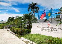 Papago International Resort Palau - Koror - Outdoors view