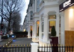 Royal Guest House by Saba - London - Cảnh ngoài trời