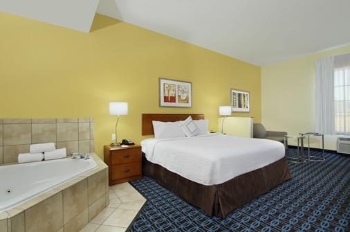 Fairfield Inn and Suites by Marriott Fairfield Napa Valley Area - Fairfield - Makuuhuone