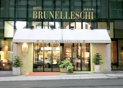 Hotel Brunelleschi - Milan - Bâtiment