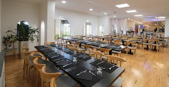 Hotel Spa Congreso - Santiago de Compostela - Dining room
