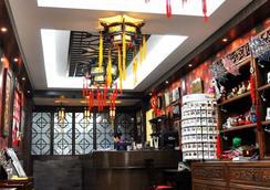 Beijing Double Happiness Hotel - Peking - Aula