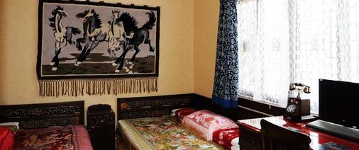 Beijing Double Happiness Hotel - Peking - Makuuhuone