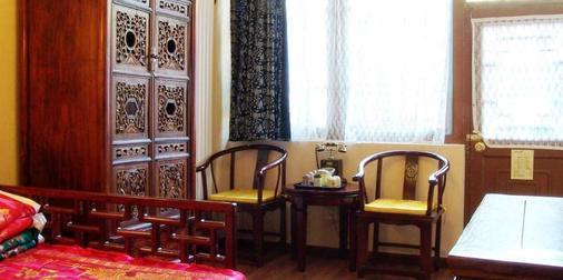 Beijing Double Happiness Hotel - Peking - Olohuone