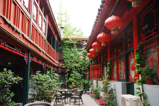 Beijing Double Happiness Hotel - Peking - Rakennus