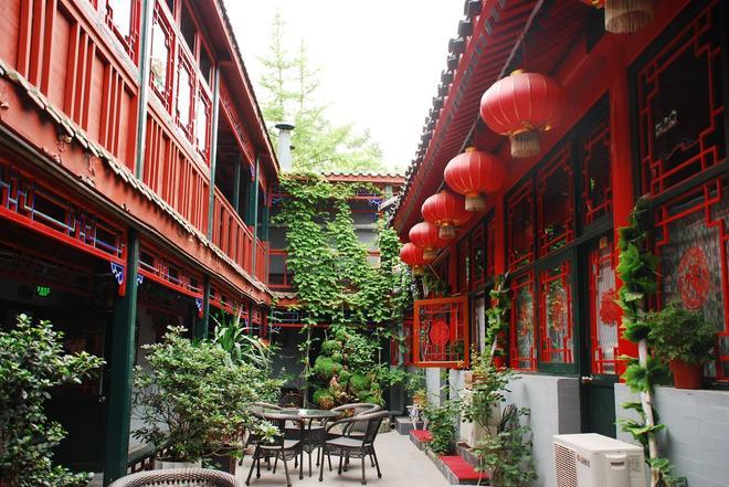 Beijing Double Happiness Hotel - Пекин - Здание