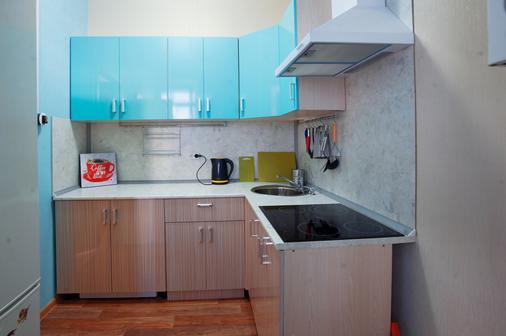Hostels Rus Ryazan - Rjasan - Küche
