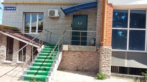 Hostels Rus Ryazan - Rjasan - Außenansicht