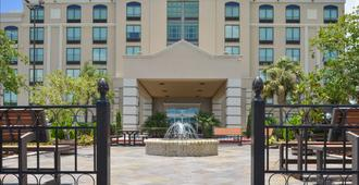 Radisson Hotel New Orleans Airport - Kenner