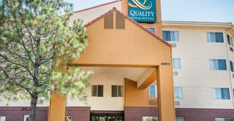 Quality Inn & Suites Denver International Airport - Денвер