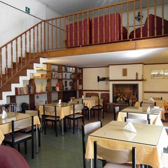 Hotel Domus Aurelia - Rom - Restaurant