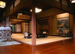 Mukaitaki - Aizuwakamatsu - Huiskamer