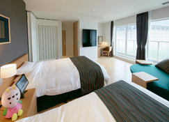 Huis Ten Bosch Henn Na Hotel - Sasebo - Sovrum