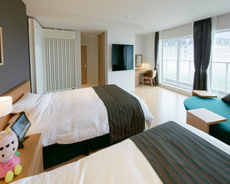 Huis Ten Bosch Henn Na Hotel - Sasebo - Bedroom