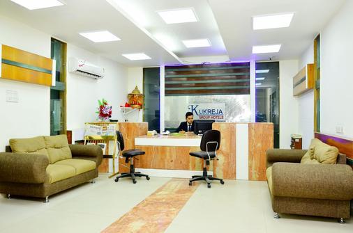 Hotel Mandakini Plaza, Kanpur - Kanpur - Rezeption