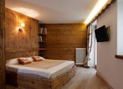Relais du Berger - Pila - Schlafzimmer