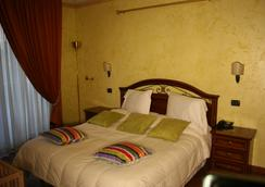 Euro House Inn Airport Hotel & Residence - Fiumicino - Bedroom