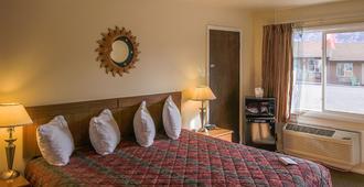 Inca Inn - מואב - חדר רחצה