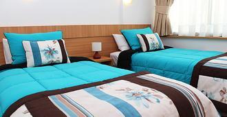 Hotel Romano - Concepción - Soveværelse