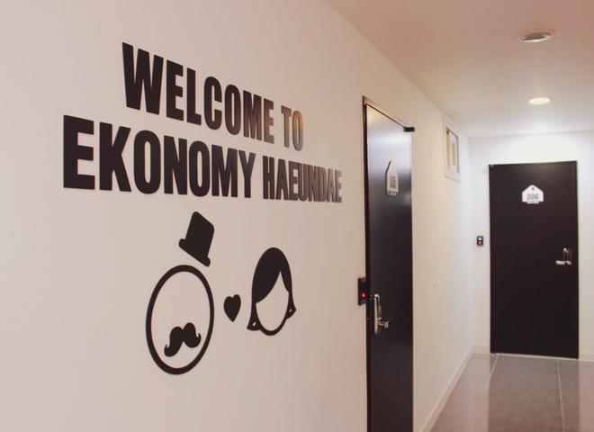 Ekonomy Guesthouse Haeundae - Busan - Lobby