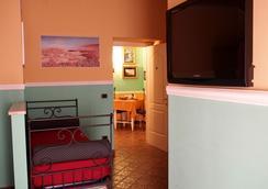 德爾帕爾梅別墅酒店 - 那不勒斯 - 那不勒斯/拿坡里 - 臥室
