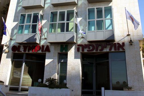 Olympia Hotel - Tel Aviv - Building