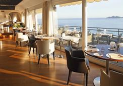Grand Hotel Bristol Resort & Spa - Rapallo - Ravintola