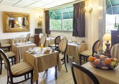 Aerotel Versailles Saint Cyr - L'etape du Silence - Saint-Cyr-l'École - Restaurant