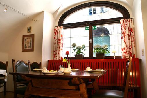 Altstadt Hotel Wolf - Salzburg - Ruokailuhuone