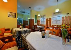 City Hotel Tirana - Tirana - Restaurant