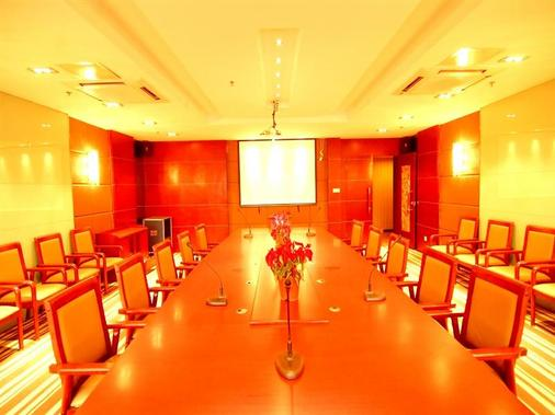 Greentree Inn Jiangsu Suzhou Heshan Business Hotel - Suzhou - Meeting room